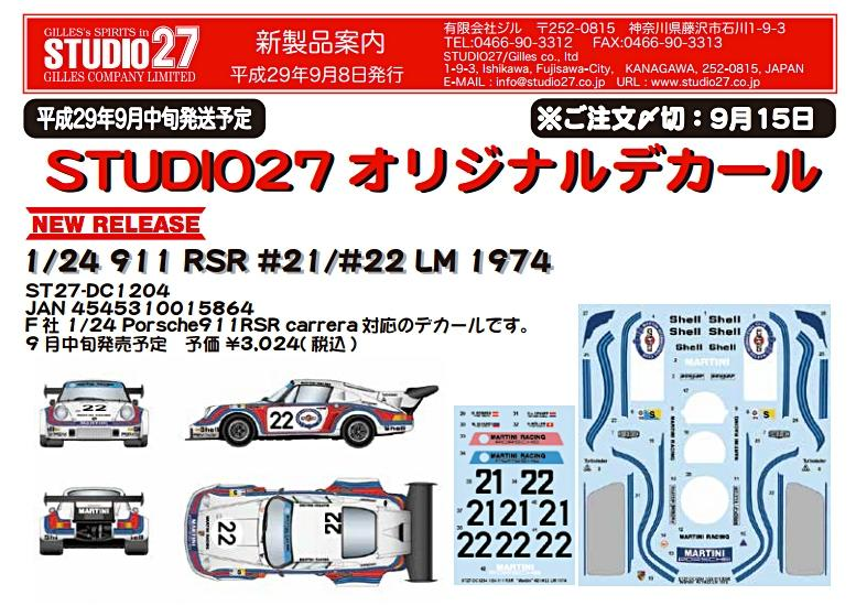 911 RSR.jpg