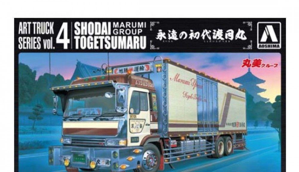 aos_truck1.jpg