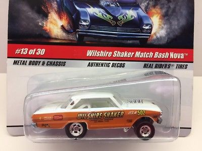Hot-Wheels-Dragstrip-Demons-Drag-Strip-Wilshire-Shaker.jpg