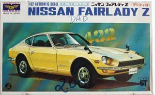 Midori Nissan (Mobile).jpg