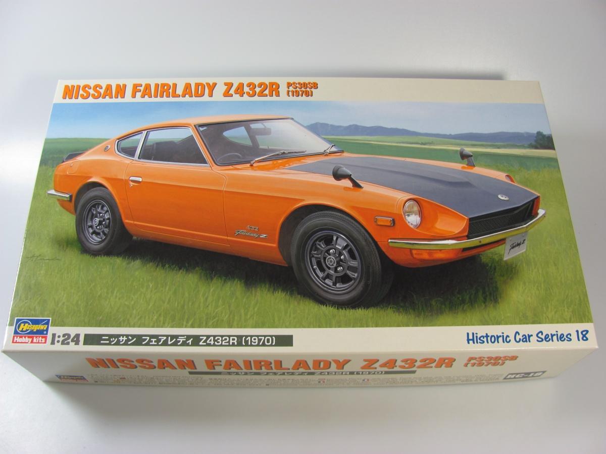 nissan-fairlady-z432r-hasegawa-w1200-h1200-d4fb21b888378291d32662a837b17874.JPG