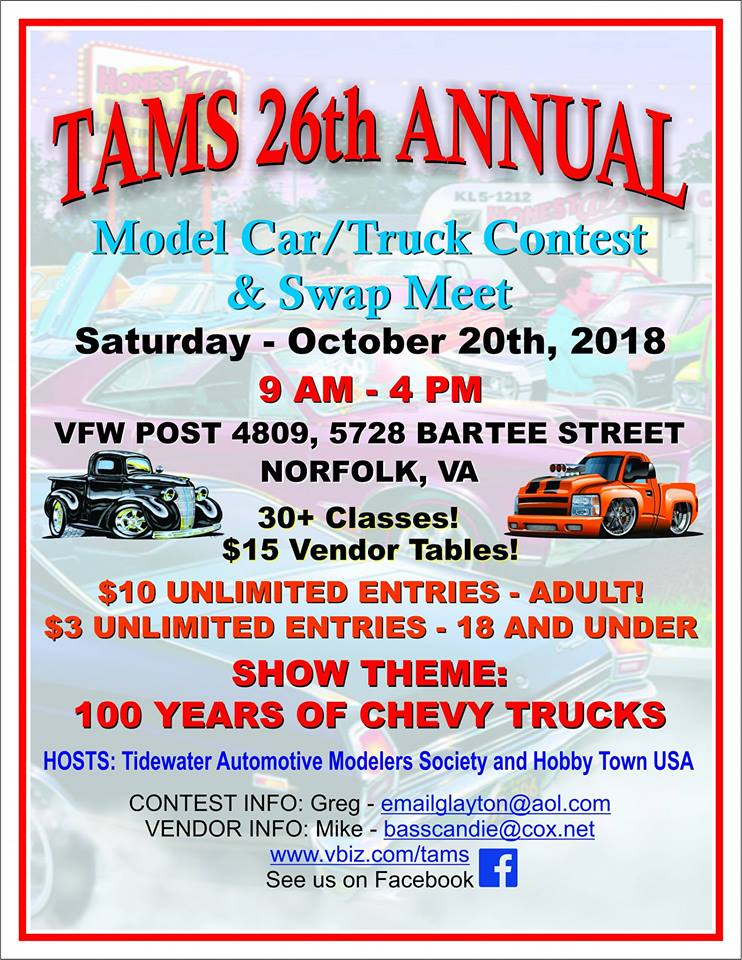 TAMS 2018 poster.jpg