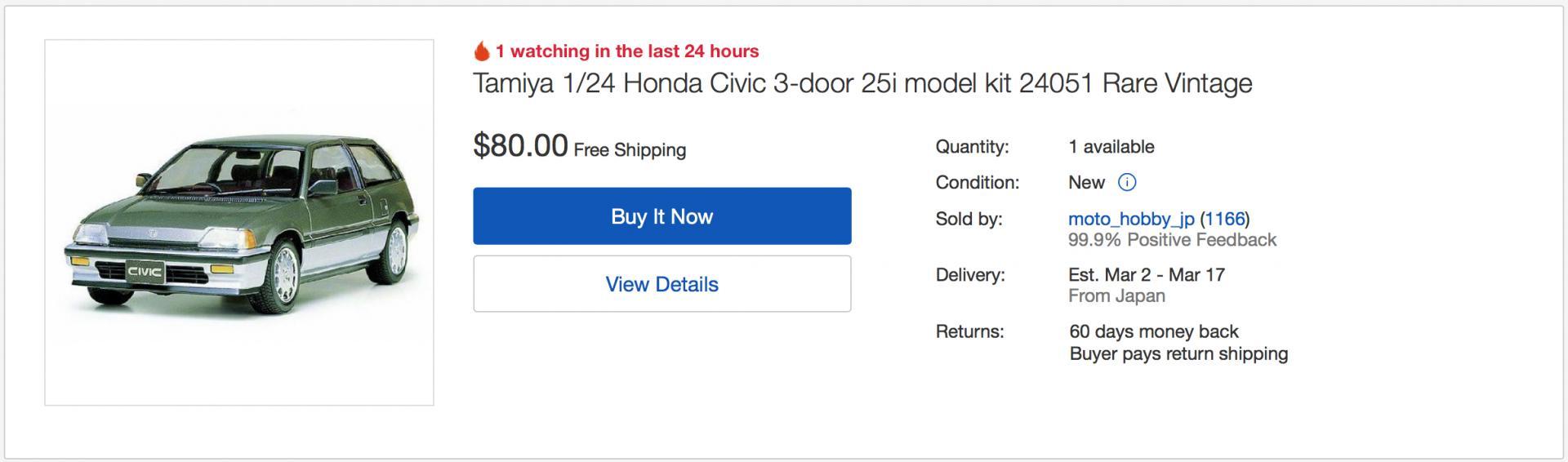 Tamiya Honda Civic.jpg