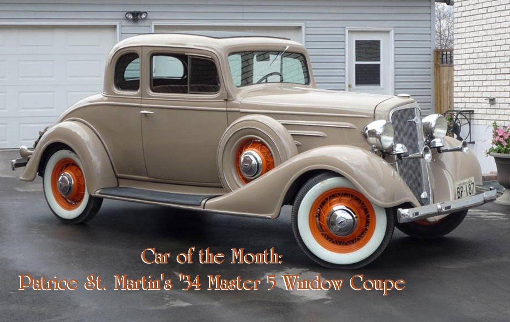 1934 Chevrolet Master (Since 2001).jpg