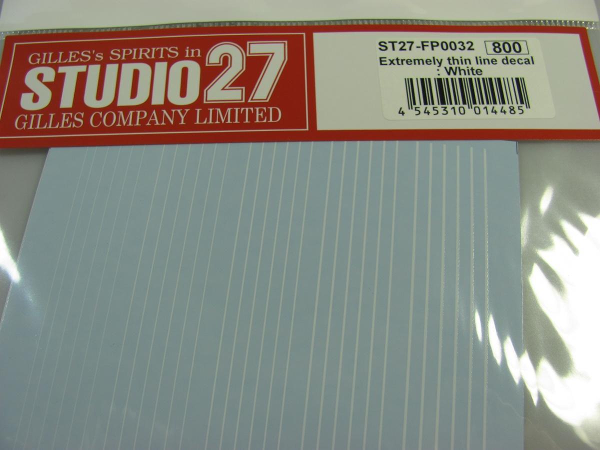 extremely-thin-line-decal-white-studio27-w1200-h1200-9f263b4e7e49bac07115061e70beeebd.JPG