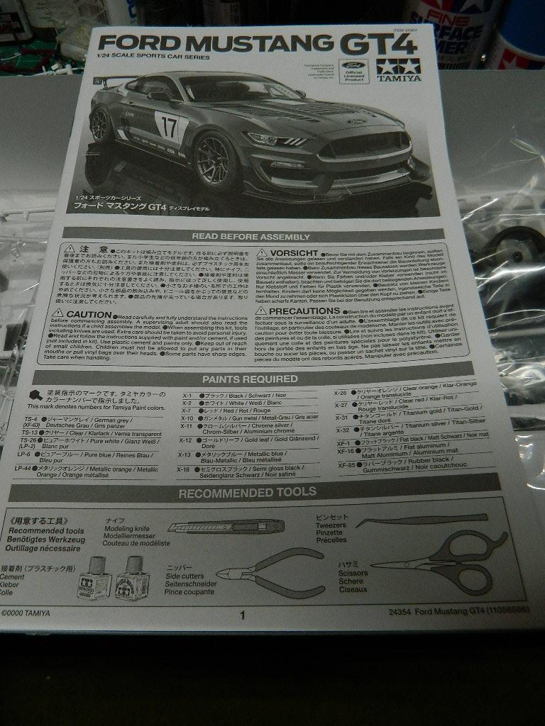 GT403.JPG