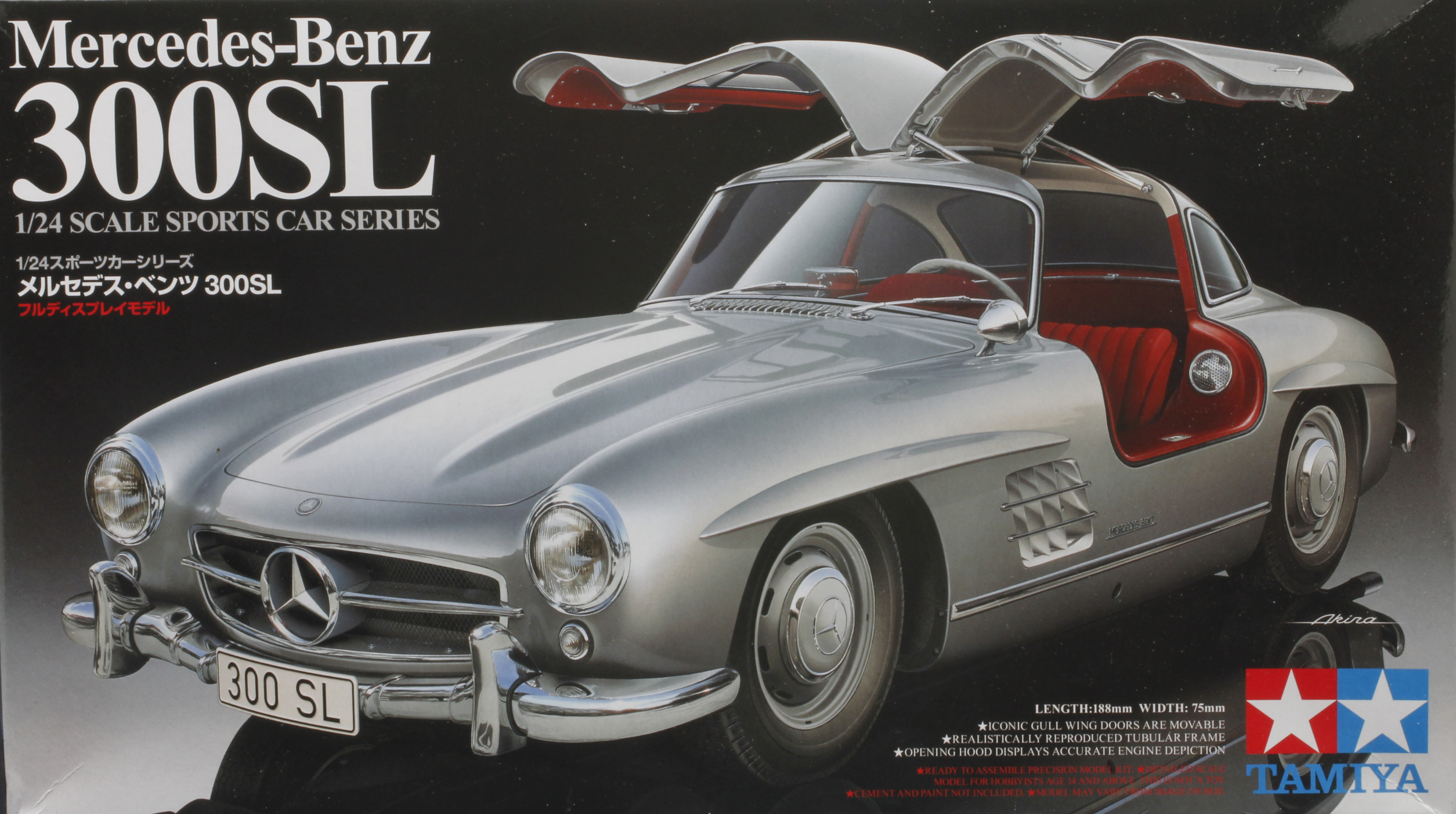 Tamiya mercedes benz 300sl model cars magazine for Mercedes benz classic magazine